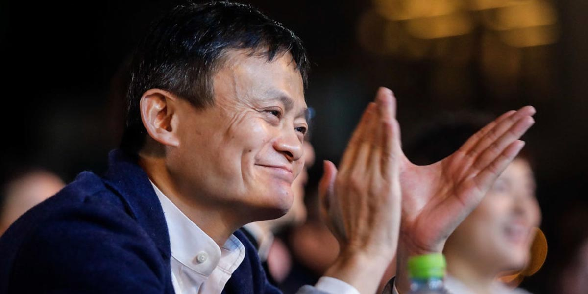 Before they were Big Time – Alibaba's Jack Ma– A Series...