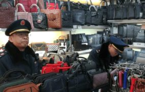 Are You the Victim of Chinese Counterfeit Products?
